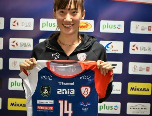 Transfery:  Kaiyi Ren dotarła do Łodzi
